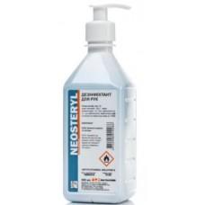 Neosteril (Blue). 0,5 l