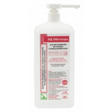 Disinfectant AXD 2000 Express, 1 liter