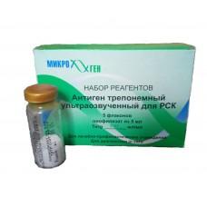 Antigen treponemny ultrasound for RSK