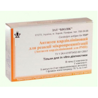 Антиген кардиолипиновый для РМП, 2 мл