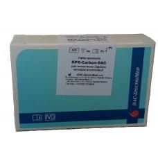 Кардиолипиновый антиген