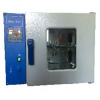 Sterilizer air GP-20