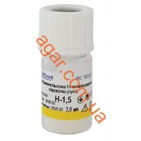 Serum diagnostic Salmonella adsorbed H-pool for agglutination reaction, dry